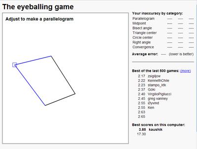 eyeballing-game